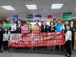 「108資訊月璀璨臺南」19日起南紡世貿展覽中心登場