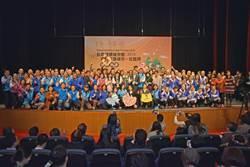 中和勇奪台灣健康城市卓越獎及高齡友善城市兩項大獎