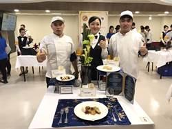 這隊有洋蔥!中華醫大餐旅系「洋璁行膳團」隊抱回3大獎
