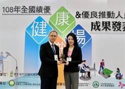 華南銀行 奪全國績優健康職場健康傳播獎