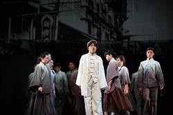 悲欣交集 音樂劇唱出李叔同一生傳奇