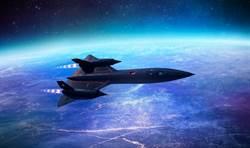 新世代黑鳥SR72技術架構完成 將成6倍音速轟炸機