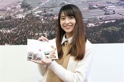 草莓故鄉全攻略  「悠遊小鎮玩大湖」手冊即日起免費索取