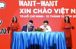 旺旺集團越南設廠 正式進軍東南亞市場