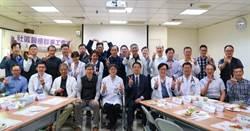 麻豆新樓社區醫療群 雙向轉診提供整合性照護