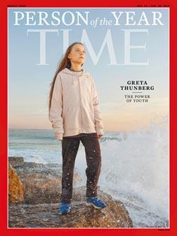 環保少女桑柏格 2019時代風雲人物