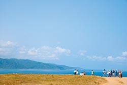 走讀東海岸 體驗自然之美