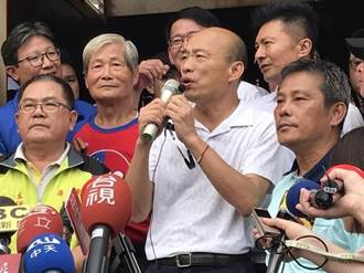 高雄對不起台灣?韓國瑜硬起來 近千字文狂轟民進黨