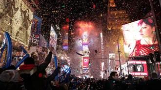 跨年之旅有新意!台東迎曙光、紐約時代廣場倒數要你好看