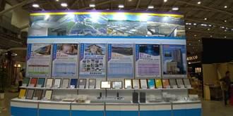台北國際建築建材展 燁輝展出四大主軸