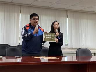 花蓮青年團體包150張車票 送遊子回鄉投票