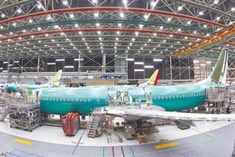 波音737MAX有問題 美航管局早知道