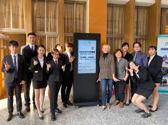 南開與TVG合作 學生前進杜拜世博會實習