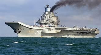 俄國僅有航艦發生大火 多人受傷