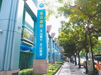 連三年獲台灣金融業最佳成績 玉山金MSCI ESG 抱雙A評級