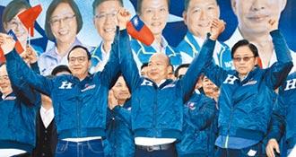 國民黨估韓贏逾10萬票 立委拿57席