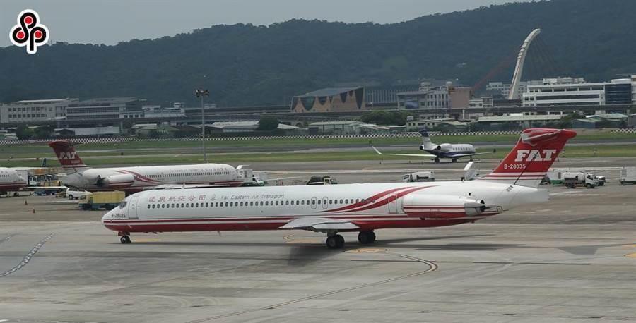 遠航班機取消過多,日前遭局民航重罰200萬元。此為示意圖。(本報系資料照片)