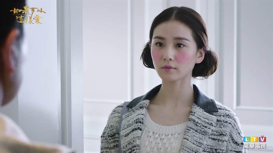 劉詩詩在《如果可以這樣愛》為了向佟大為道歉扮醜。(圖/龍華電視提供)