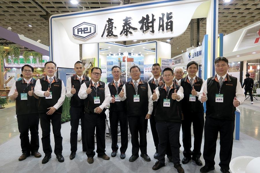慶泰公司吳進財經理(前排右四)率領團隊,在展場中合影。圖/業者提供
