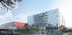 桃會展中心統包工程 根基營造取得優先簽約權