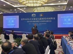 王毅:中美合作才是最好選擇