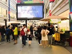 《底加啦!時尚小農》台北舊菸廠變身小農市集