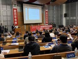 孔祥重:AI廣泛發展應用 台灣幅員很剛好