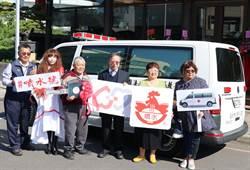 噴水雞肉飯業者捐贈救護車 為嘉基醫院添新利器