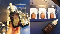 「小棕瓶」佛心活動來了!臨櫃免費體驗還送3日體驗包