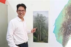 「找樹的人」明年推APP 民眾不用爬山也能找尋第一高樹