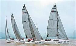 第三屆廣州南沙國際帆船賽揭幕 11支船隊揚帆競技