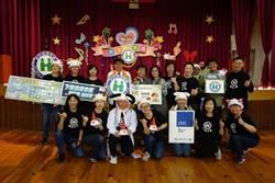 健保教育向下扎根 健保署到東光國小校園巡演