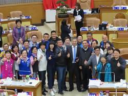 新北預算通過 議會國民黨團:讓市府好好做事