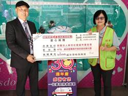 台南發跡珠寶業者30周年慶 捐31餘萬給創世基金會
