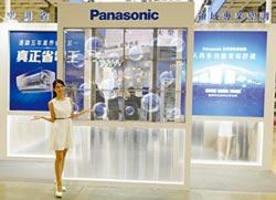 Panasonic全領域空調 省電健康智慧控制