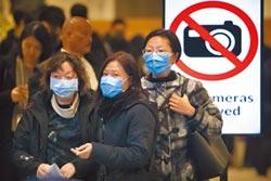 韓促蔡政府速訂難民法
