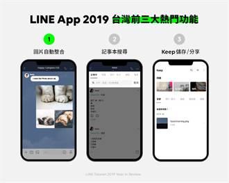 LINE用戶最愛10大功能 洗版救星圖片自動整合登第一