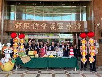 2020台灣燈會在台中 遊客可順道遊清水買特產