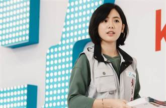 學姐黃瀞瑩性騷案調查出爐不公布 外界霧煞煞