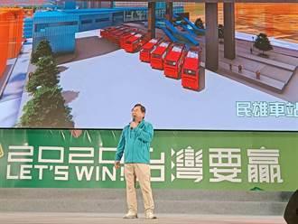 陳明文大打政績牌 造勢現場宣布鐵路高架民雄段正式核定134億