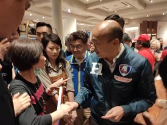 訪中央書局 韓國瑜叮嚀支持者勿推擠傷文物