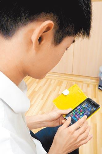 青少年手機成癮 宜漸進式管教
