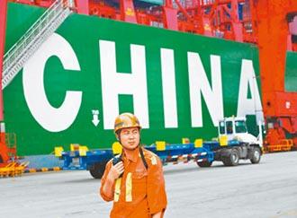陸經濟放緩 仍扮全球動力引擎