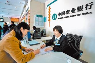 陸鞏固控股權 銀行增資須審查