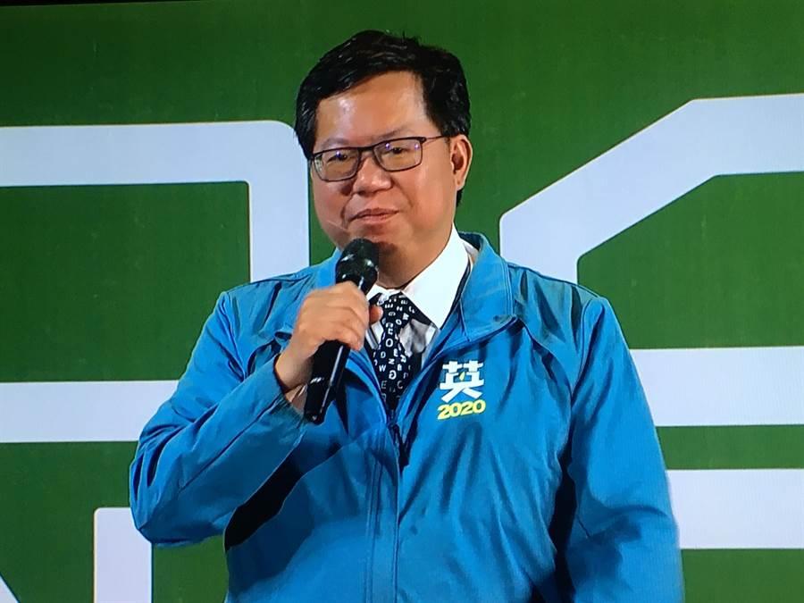 桃園市長鄭文燦。(張亦惠攝)