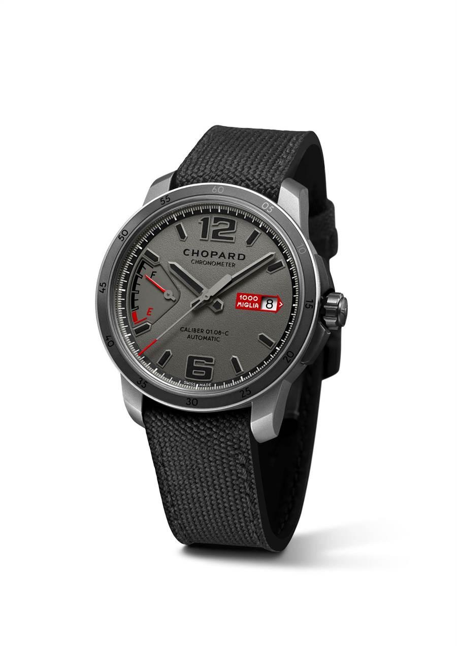 蕭邦Mille Miglia GTS Power Control Grigio Speciale腕表,27萬4000元。(CHOPARD提供)