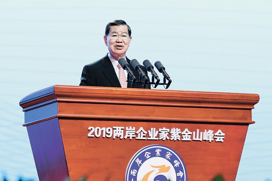 2019年11月4日,前副總統蕭萬長在南京2019兩岸企業家紫金山峰會致詞。(中新社)