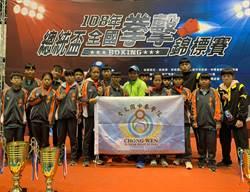 崇文國中拳擊隊總統盃、屏中小聯運獲佳績