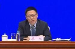 經貿磋商第二階段何時登場 北京華府不同調