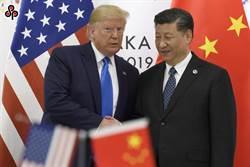 環時:陸美經貿談判邁出一步